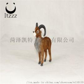 仿真羊玩具仿真动物大小山羊模型摆件儿童玩偶认知道具