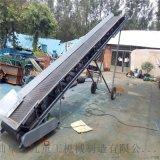靖江市轻型皮带输送机 移动式粮食传送机LJ8