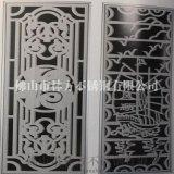 漳州裝飾專用不鏽鋼門花 會所裝飾門花 時尚鈦金門花