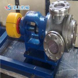 厂家常年批发定制NYP转子泵高粘度转子泵