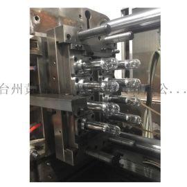 浙江黄岩塑料pet生产瓶子模具 子波恩模具公司