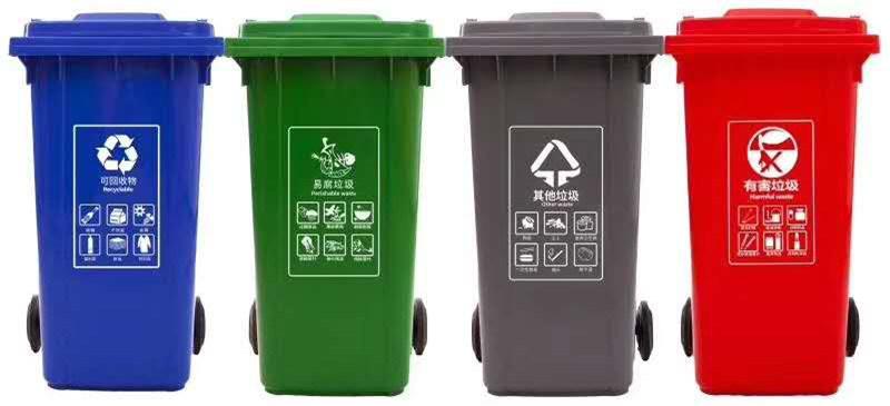 重庆【带轮子垃圾桶厂家】带轮挂车分类桶240升