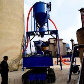 炉灰碳渣风力装车机干粉仓库远距离气力装车输送机