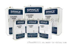 電防膠稀釋劑CA0004完美替代humiseal三防漆稀釋劑T521