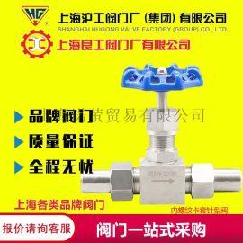 上海沪工阀门厂 双活接铸钢碳钢不锈钢锻钢针型阀