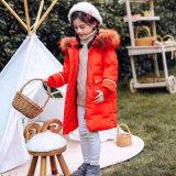 巴拉巴拉冬季儿童羽绒服外套品牌折扣童装库存尾货走份