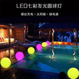 LED发光圆球灯 七彩防水装饰圆球灯 太阳能草坪灯