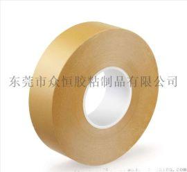 pet透明高粘双面胶 黄色无痕胶纸 耐高温可移双面胶