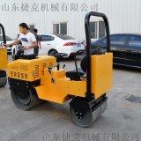 全液压小型压路机 捷克供应柴油1吨压路机