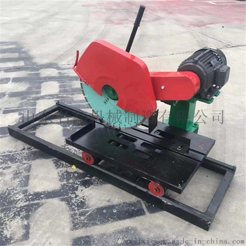 直销多功能台式石材切割机 800型石材切割机