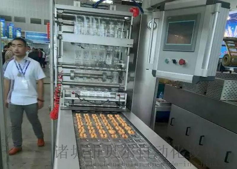 全自动食品包装机械,食品包装生产线,贝尔直销