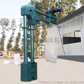 不锈钢管链提升机LJXY 环链盘片式粉料输送机