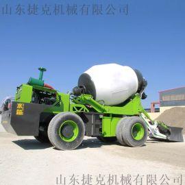 自上料混凝土搅拌车 移动运输搅拌站 3吨搅拌车