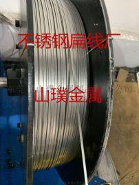 304不锈钢弹簧线 0.3*1.0不锈钢扁线