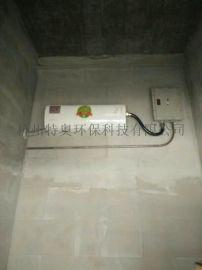 防爆空调,化工厂专用防爆电器防爆空调,挂式防爆空调