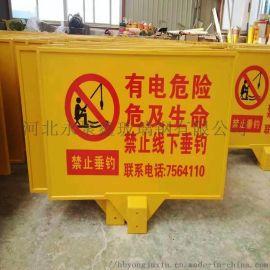 玻璃钢警示牌 电力电缆模压标志牌 燃气管道标识牌