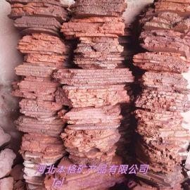 供应玄武岩火山岩火山石机切规格板 火山岩板材