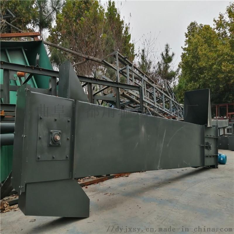 玉米斗提机 物料提升机型号规格 LJXY 胶带式高