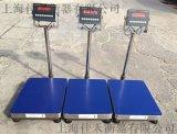 60kg本安防爆电子台称60公斤防爆电子称