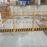 工地基坑護欄/建築安全圍欄