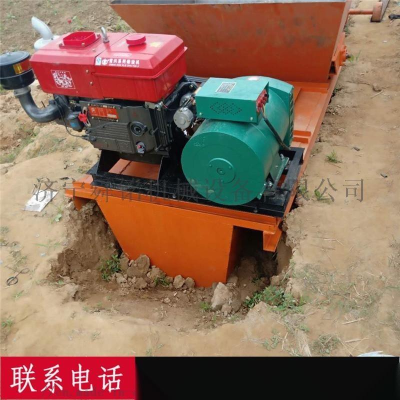 小型现浇混凝土水渠衬砌机 自走式渠道成型机厂家