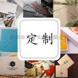 明信片纸制品特种纸艺术纸烫金UV丝印工艺印刷定做