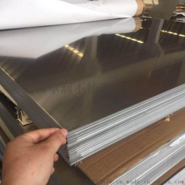 316L不锈钢板开平 分条分卷 拉丝贴膜