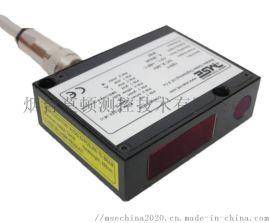 激光位移传感器MSE-TS803