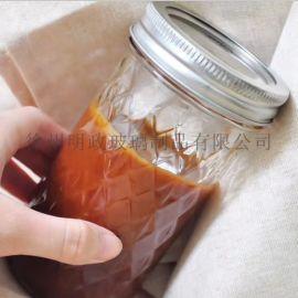 密封罐梅森瓶酸奶瓶果酱瓶冷饮瓶玻璃杯