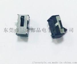 平脚贴片检测开关 相机检测开关  环保耐高温材料