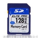 廠家直銷SD卡 128M相機監控SD記憶體卡