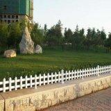 广东云浮园林绿地护栏 小区pvc草坪护栏
