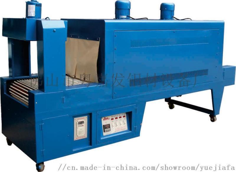 铝梯包装机,设备,贴膜机