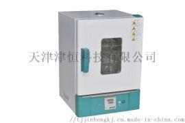 天津津恒电热鼓风干燥箱,用于燥烘焙熔蜡热处理