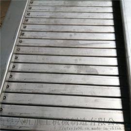 销轴式链板传送机 钢板输送机LJ1水平链板上料机