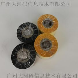 蜡基碳带 条码机 小管芯 A标 多种尺寸可选