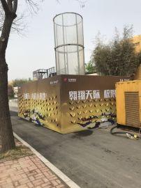 寧夏開放式風洞租賃廠家