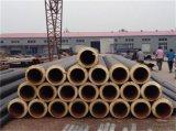 平顶山鑫龙日升硬质聚氨酯塑料预制管DN125/140