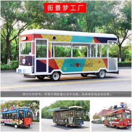 景区观光游览巴士车 电动游玩车 旅游移动展销车