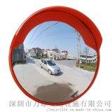 质保三年安全凸面镜室外广角镜转角镜道路转弯球面镜交通广角镜