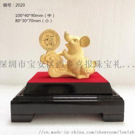 2020鼠年賀歲禮物 絨沙金鼠年禮品 十二生肖擺件