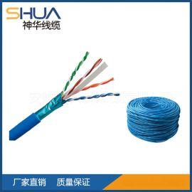 超六类4对屏蔽双绞线 超五类网络网线 千兆网线