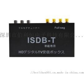 日本高清ISDB-T車載數位電視機頂盒