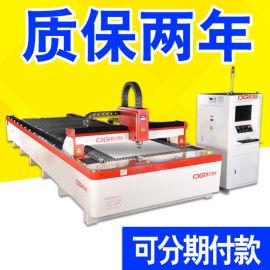 光纤激光切割机 自动不锈钢金属激光切割机 厂家直销