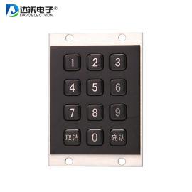 厂家定制黑色12键键盘 自助快递柜键盘 充电桩键盘