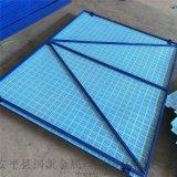 建築爬架網高層建築爬架網片高層施工防護網建築  網