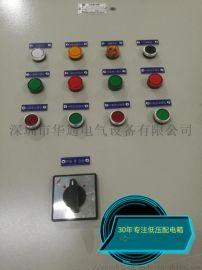 深圳工务署品牌配电箱