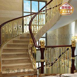 杭州铜板雕刻护栏 旋转铜楼梯镀金护栏艺术特征