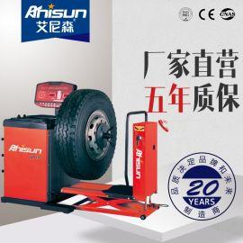 艾尼森WB190大车轮胎动平衡机 卡车轮胎平衡仪