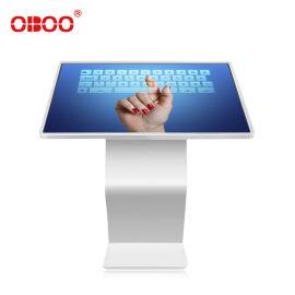 红外一体机OBOO-500W一体机触摸一体机